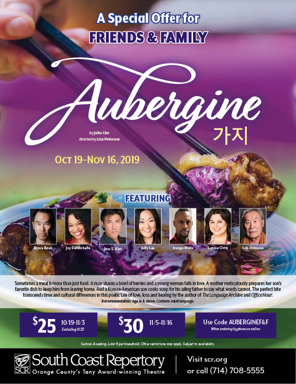 Aubergine Friends and Family Offer